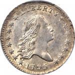 1795年飘逸长发半美元 PCGS MS 62
