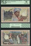 Guadeloupe, Caisse Centrale de la France dOutre Mer, 5000 francs, specimen, no date (1960), serial n