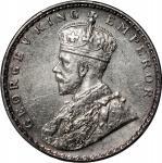 India, British, silver 1 rupee, 1912(C), George V on obverse, PCGS AU55. #42376847
