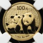 2010年熊猫纪念金币1/4盎司 NGC MS 69