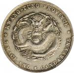 广东省造光绪元宝七钱二分银币。 CHINA. Kwangtung. 7 Mace 2 Candareens (Dollar), ND (1890-1908). PCGS Genuine--Cleane