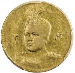 Lot 848 IRAN: Ahmad Shah, 1909-1925, AV 5000 dinars, AH1343, KM-1071, PCGS graded AU53.