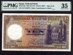 National Bank of Egypt, £10, 12 October 1935, serial number X/48 030338, brown on multicolour underp