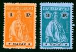 Macao  Stamp  1913 Macau Ceres, set of 16 stamps, ½a to 3P, unused