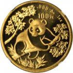 1992年100元,熊猫系列。NGC MS-64.