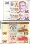 1999年新加坡贰圆同编号555555,中国银行(澳门)拾圆同编号AA58591一组四枚,均UNC,澳门纸币