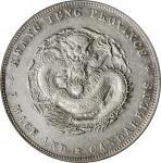 广东省造光绪元宝七钱二分普通 PCGS AU 53 CHINA. Kwangtung. 7 Mace 2 Candareens (Dollar), ND (1890-1908)