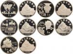 1992年中国古代科技发明发现(第一组)纪念币一套5枚,22克银币,风筝 NGC PF67UC、其余 NGC PF68UC (5),新中国钱币 (1949后)