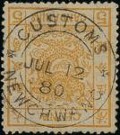 ChinaLarge DragonsPostmarksNewchwang1889 (12 July) 5ca. yellow-orange with a neat and central strike