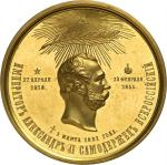 Russie  Alexandre II, 1855-1881.