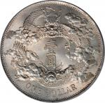 CHINA. Dollar, Year 3 (1911). PCGS MS-64 Secure Holder.