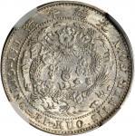 光绪年造造币总厂七分二厘 NGC AU-Details