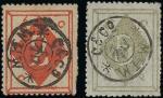 威海䘙第二版跑差邮票 2分及五旧票, 均盖