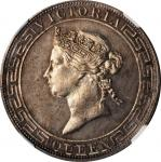 1866年香港一圆。精製版齿边样币。