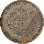 四川省造光绪元宝七钱二分大头龙 PCGS VF Details CHINA. Szechuan. 7 Mace 2 Candareens (Dollar), ND (1901-08)