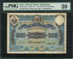 Hyderabad, Government Issue, 100 rupees, ND (1941-45), serial number QO 16179, black and blue on mul
