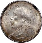 China, Republic, silver $1, Year 3(1914), Yuan Shih Kai dollar, triangular  Yuan , (LM-63), PCGS MS6