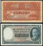 1925与1935年海峡殖民地(新加坡)壹圆一组两枚,其中一枚有锈痕,均AVF-VF,世界纸币