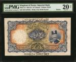 PERSIA. Imperial Bank of Persia. 10 Tomans, 1924-32. P-14. PMG Very Fine 20 Net. Repaired.