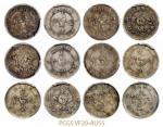 吉林省造光绪元宝库平三分六厘银币十二枚 PCGS