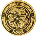 CHINA. 500 Yuan, 1988. Lunar Series, Year of the Dragon. PCGS PROOF-68 DEEP CAMEO Secure Holder.