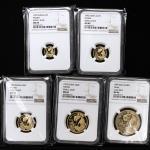 1993年熊猫纪念金币一组5枚 NGC MS 69