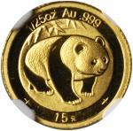 2007年中国熊猫金币发行25周年纪念金币1/25盎司 NGC PF 69