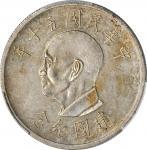 台湾中华民国五十年建国纪念壹圆 PCGS AU 58 CHINA. Taiwan. Yuan, Year 50 (1961)