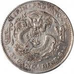 乙巳吉林省造光绪元宝三钱六分银币。<br />