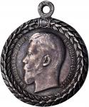 RUSSIA. Immaculate Police Service Silver Award Medal, Instituted 17 December 1876 (1894-1917). PCGS