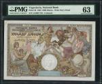 x Kingdom of Yugoslavia, 1000 Dinara, 6 September 1935, serial number LJ 0093753, multicolour, peopl
