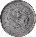 江南省造老江南七钱二分人字边日省 PCGS AU Details CHINA. Kiangnan. 7 Mace 2 Candareens (Dollar), ND (1898)