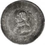1799 (ca. 1800) Victor Sine Clade Medal. White Metal. 56.2 mm. Musante GW-76, Baker-164. VF Details-
