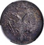GERMANY. Bremen. 1/2 Taler, 1748. Franz I. PCGS MS-62 Gold Shield.