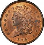 1835 Classic Head Half Cent. Cohen-1, Breen-1. Rarity-1. Mint State-65+ RB (PCGS).