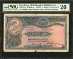 1930-38年香港上海汇丰银行拾圆。