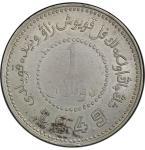 新疆省造造币厂铸壹圆方足1 PCGS AU 53