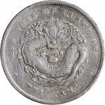北洋造光绪29年七钱二分 PCGS VF Details CHINA. Chihli (Pei Yang). 7 Mace 2 Candareens (Dollar), Year 29 (1903).
