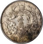 宣统年造大清银币壹圆宣三带点 PCGS AU 55