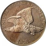 1858 Flying Eagle Cent. Large Letters. Snow-PR1. Doubled Die Obverse, High Leaves. Proof-65 (PCGS).