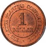马来亚和英国婆罗洲1925年Labuk种植烟草代价币。