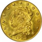 1823 Capped Head Left Half Eagle. BD-1, the only known dies. Rarity-4+. MS-64 (PCGS).