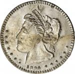 1896 Bryan Dollar. Aluminum-Painted White Metal. 91 mm. 150.4 grams. Schornstein-733, Zerbe-78. Abou