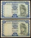 Malaysia, a lot of 5x 50 ringgit, including 1x 1st series, 2x 2nd series, 2x 3rd series, ND, serial