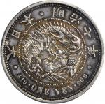 JAPAN. Yen, Year 7 (1874). PCGS Genuine--Filed Rims, AU Details Secure Holder.