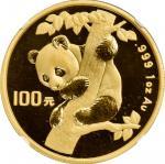 1996年熊猫纪念金币1盎司攀树 NGC MS 69  CHINA. 100 Yuan, 1996. Panda Series