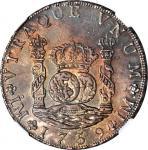 PERU. 8 Reales, 1759-JM. Ferdinand VI (1746-59). NGC MS-61.