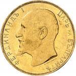 BULGARIE Ferdinand Ier (1887-1918). 20 leva, commémoration de l'indépendance 1912, Vienne.