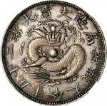 奉天省造光绪25年一圆无圈 NGC AU-Details CHINA. Fengtien. 7 Mace 2 Candareens (Dollar), Year 25 (1899)