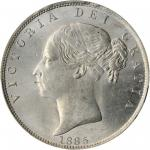 GREAT BRITAIN. 1/2 Crown, 1885. London Mint. Victoria. PCGS MS-63 Gold Shield.